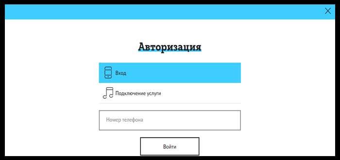 Совкомбанк омск кредит наличными онлайн заявка